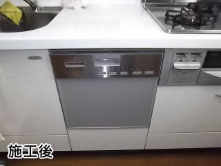 三菱 ビルトイン食器洗い乾燥機 EW-CP45S