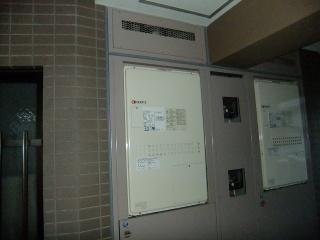 ノーリツ ガス給湯器 GTH-2444SAWX3H-H-BL