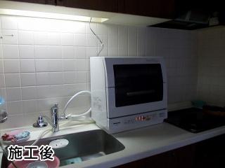 パナソニック 卓上食洗機 NP-TR5-W