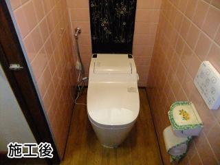 パナソニック トイレ CH1101RWS