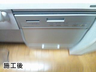 三菱電機 食器洗い乾燥機 EW-DP45S