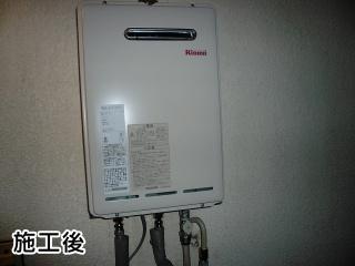リンナイ  ガス給湯器  RUX-A1610W-E