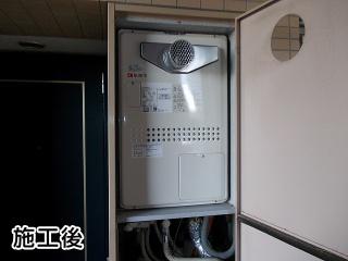 ノーリツ ガス給湯器 GTH-2444AWX-T BL