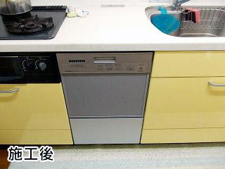 三菱電機 食洗機 EW-DP45S