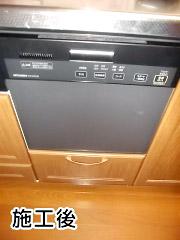 三菱製 食器洗い乾燥機 EW-DP45B