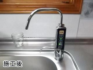 パナソニック製 アルカリイオン整水器 TKB6000-S