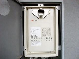 ノーリツ ガス給湯器 GQ-2027AWX-T