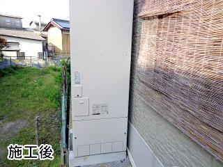 三菱  エコキュート SRT-HP55WUX7