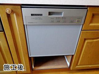 三菱 食洗機 EW-DP45S