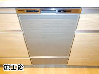 パナソニック 食器洗い乾燥機 NP-45MD6S