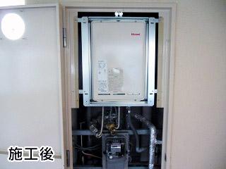 リンナイ ガス給湯器 RUX-A2000B-E