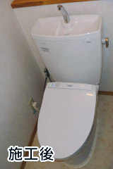 TOTO トイレ+ウォシュレット CS220BM-NW1+SH221BAS-NW1+TCF732-NW1