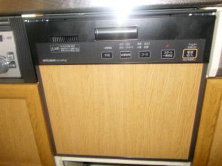 三菱 食洗機 EW-DP45B