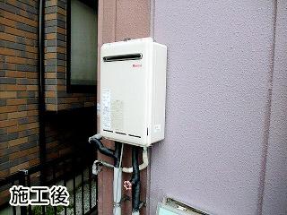 リンナイ ガス給湯器 RUX-A2400W-E