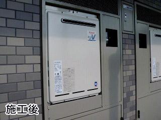 ガス給湯器 リンナイ RUF-A2003SAW-A-13A