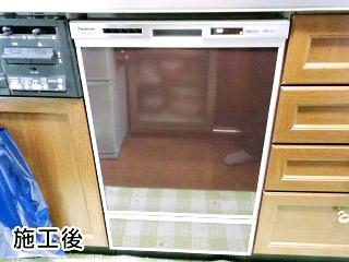 パナソニック 食器洗い乾燥機 NP-45MD5S