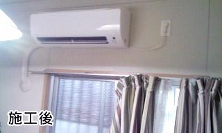 ダイキン エアコン S22NTES-W