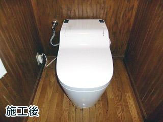 パナソニック トイレ アラウーノS XCH1101WS