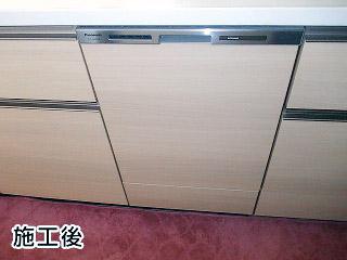 パナソニック 食器洗い乾燥機 NP-45MD6W