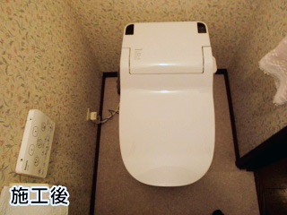 パナソニック トイレ XCH1101WS