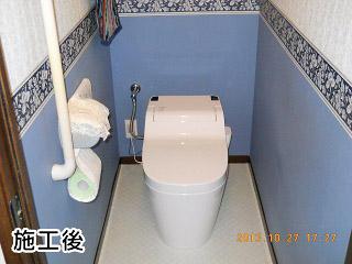 パナソニック トイレ XCH1101PWS