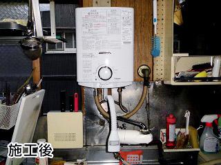 パロマ ガス瞬間湯沸器 PH-5BV