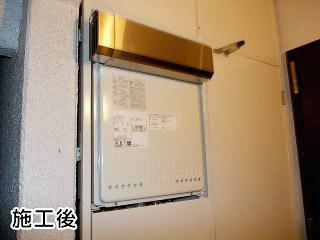 ノーリツ ガス給湯器 GT-2450SAWX-PS-BL