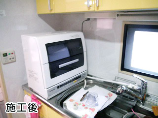 NP-TR6-W 施工事例 パナソニック 卓上 食器洗い機