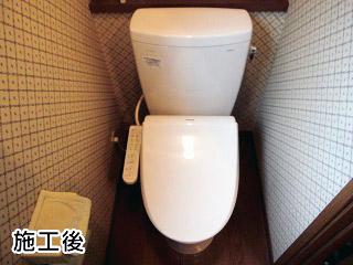 TOTO トイレ CS220B+SH220BAS