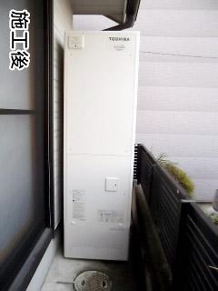 東芝製 エコキュート HWH-FB463SC