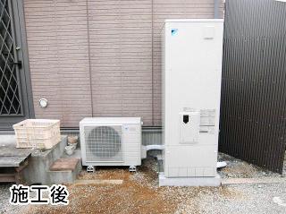 EQN37PFV 施工事例 ダイキン エコキュート 交換 工事