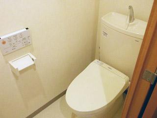 TOTO トイレ CS220B