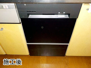 ハーマン ビルトイン食洗機 FB4515PBA