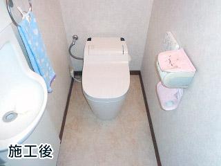 パナソニック トイレ/アラウーノS XCH1101WS