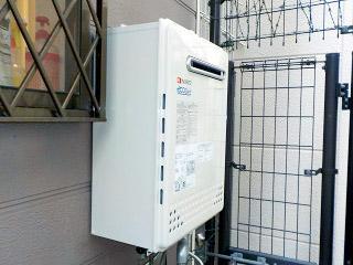 ノーリツ 給湯器 GT-C2452AWX