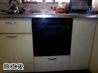 三菱 食器洗い乾燥機 EW-DP45B