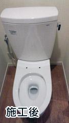 TOTO トイレ CS230BP+SH230BA