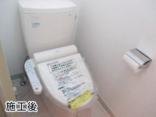 トイレ TOTO CS230BM+SH230BA