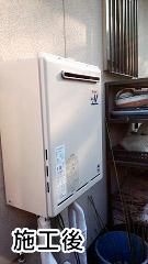 リンナイ ガス給湯器 RUF-A1610SAW-A-13A