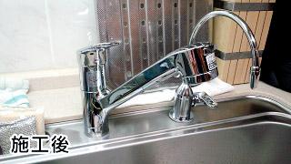 TOTO キッチン水栓 TKGG32EB