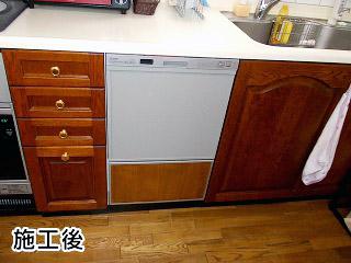 三菱 ビルトイン食洗機 EW-45R1S