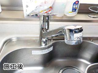 TOTO製 キッチン水栓 TKGG32EB