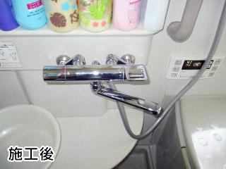 TOTO 浴室水栓 TMGG40E