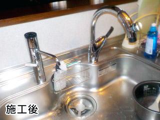 トクラス アルカリイオン整水器 OH-A23N