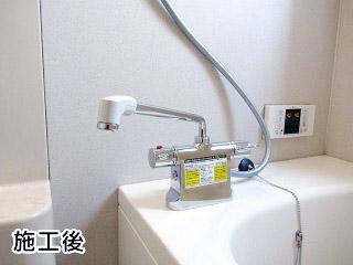 INAX 浴室水栓 BF-B646TSB
