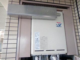 リンナイ:ガス給湯器:RUF-A2000AA-A-13A