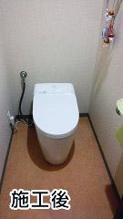 TOTO トイレ CES9574P-NW1