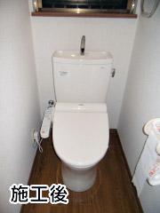 TOTO トイレ TSET-B6-IVO-1