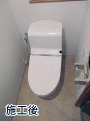 TOTO トイレ CS343BP
