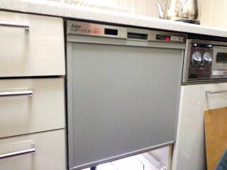 三菱 食洗機 EW-45H1S